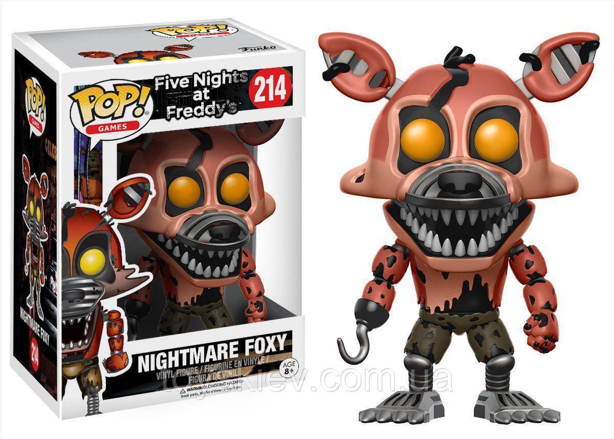 Фигурки 5 пять ночей с Фредди Кошмарный Фокси Funko POP Games Five Nights at Freddy's аналог