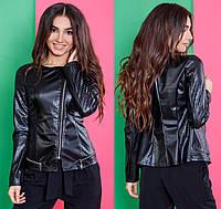 Куртка-косуха с перфорацией   от YuLiYa Chumachenko