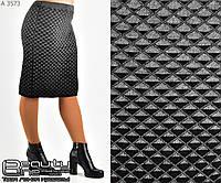 Шерстяная юбка    (размеры 44-52)  0128-30