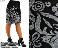 Шерстяная юбка    (размеры 44-50)  0128-34