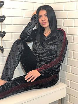 Черный велюровый костюм с лампасами для дома: кофта и штаны ТМExclusive