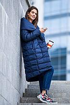 Модная теплая зимняя женская курточка KTL-223 из новой коллекции 2018-2019 - темно-синяя (#549)
