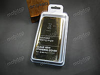 Чехол книжка Clear View Xiaomi Mi A2 Lite (золотой)