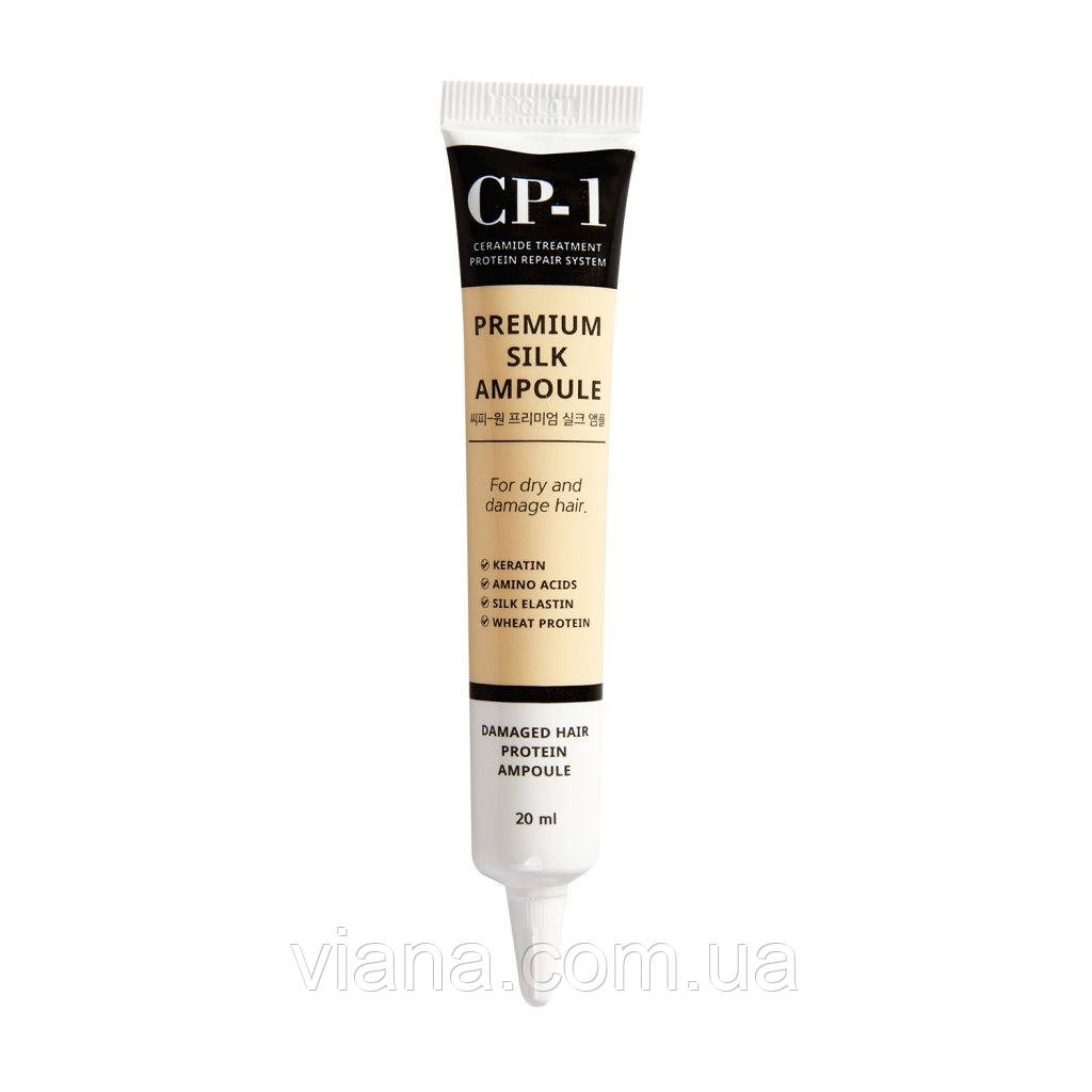 Несмываемая сыворотка для волос с протеинами шёлка Esthetic House CP-1 Premium Silk Ampoule 20 ml
