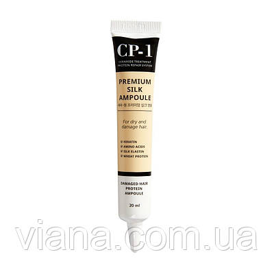Несмываемая сыворотка для волос с протеинами шёлка Esthetic House CP-1 Premium Silk Ampoule20 ml
