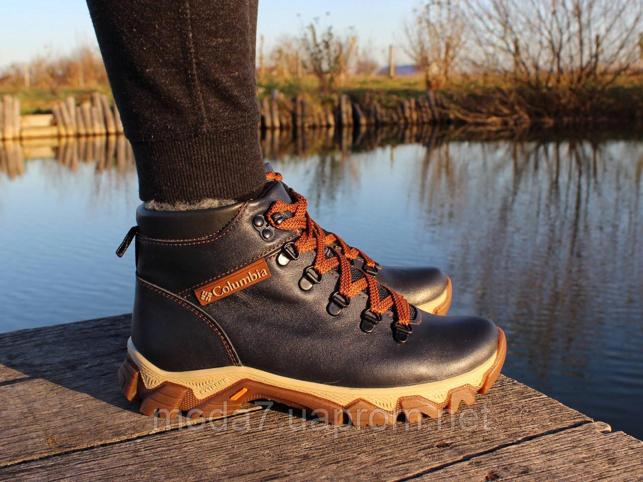Детские подростковые зимние ботинки Columbia 32,33,34,35,36,37,38,39 реплика