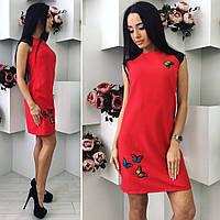 ead49100bce Женские молодежные платья в Украине. Сравнить цены