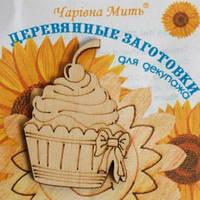 Заготовка для декупажа деревянная (фанера) 7068-F Пироженое. (1шт.) 5х5 см Чаривна Мить
