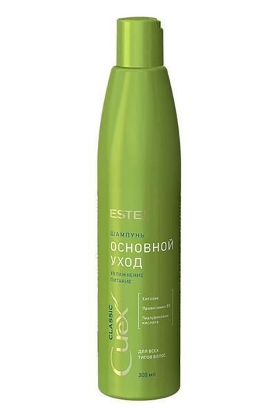 """Шампунь увлажнение и питание для волос """"Основной уход"""" Estel Professional Curex Classic Shampoo Moisturizing"""