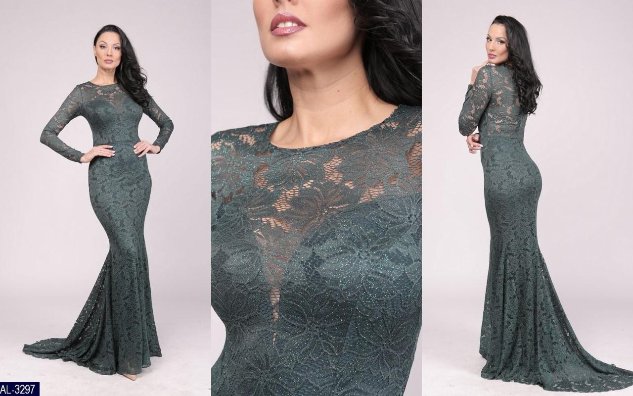 Вечернее шикарное платье со шлейфом гипюр с люрексом - купить по ... cdd8de0fa73