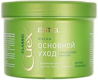 """Маска для волос питательная """"Основной уход"""" Estel Professional Curex Classic Mask"""