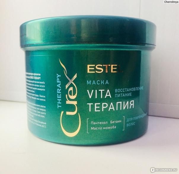 """Интенсивная маска для поврежденных волос """"Терапия"""" Estel Professional Curex Vita Therapy Mask"""
