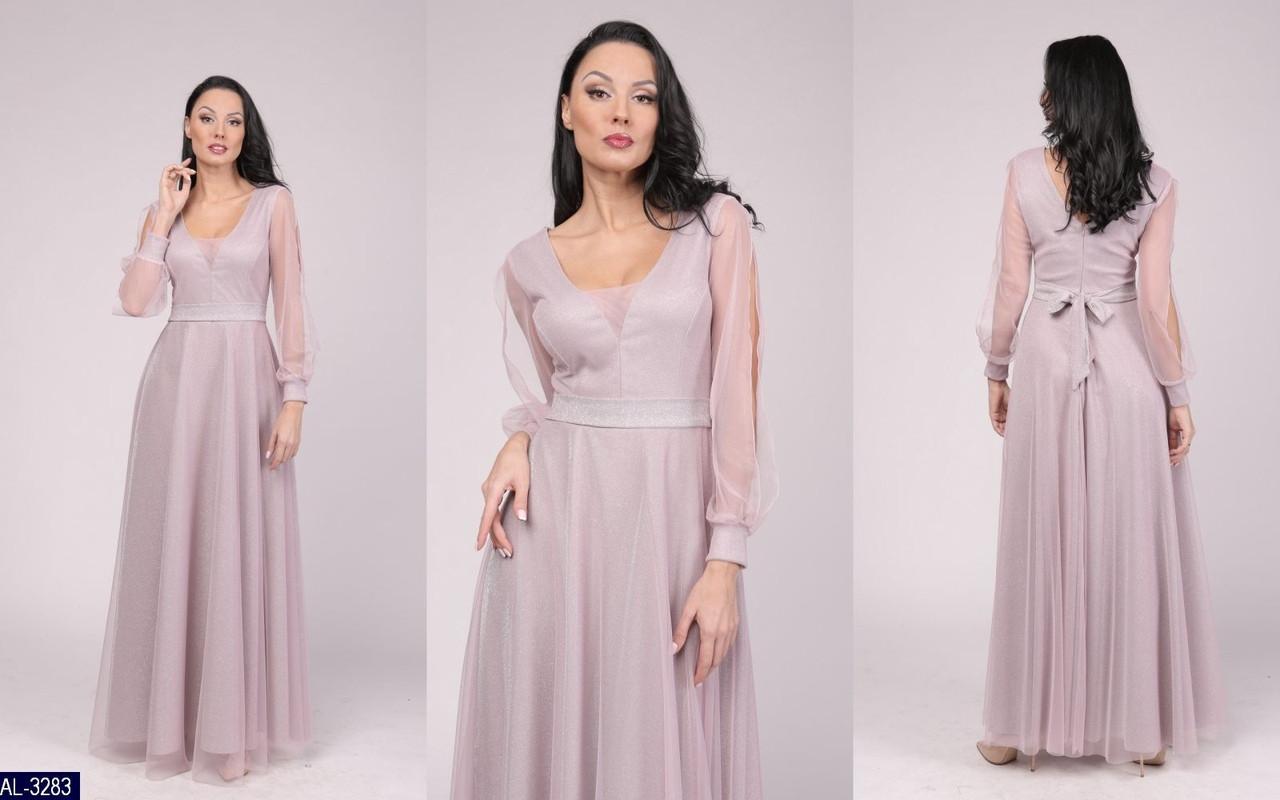 39879979c1c3da7 Длинное вечернее платье сверху блестящая сетка - Интернет-магазин
