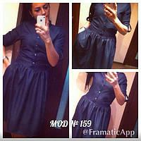 Платье НКН 159