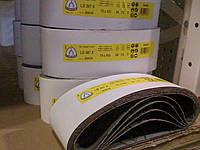 LS 307 X Klingspor 75x533 p120 лента шлифовальная 268683