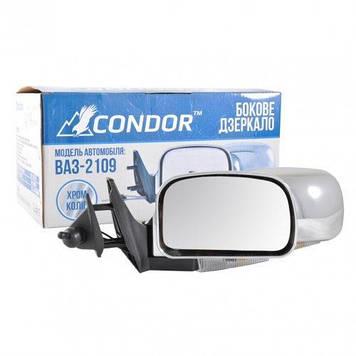 Бічні дзеркала ВАЗ 2109/ВАЗ 2108/ВАЗ2113 /ВАЗ 2114 /ВАЗ 2115 хром з поворотом Condor K1092