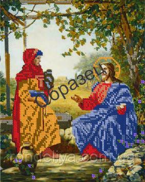 Схема для вышивки бисером « Иисус»