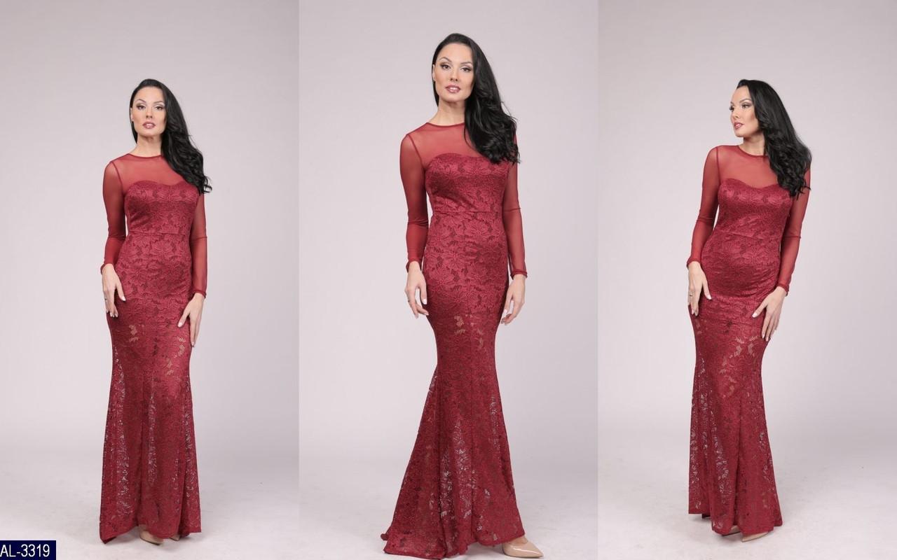 a8569fb6cd9 Вечернее гипюровое платье в пол сетка на рукавах и спине - купить по ...