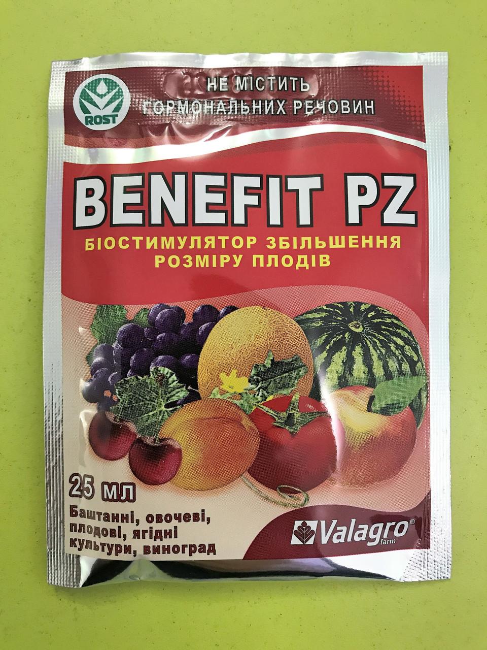 Удобрение Бенефит (Benefit) PZ (биостимулятор для увелечения роста плодов) 25 мл