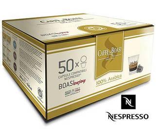 Капсулы Boasi стандарта NESPRESSO 50 шт. в упаковке, Италия