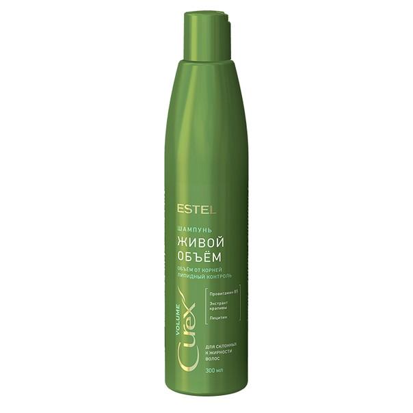 """Шампунь для придания объема для жирных волос """"Живой объем"""" Estel Professional Curex Volume Shampoo"""
