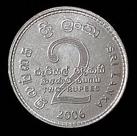 Монета  Шри-Ланки 2 рупий 2006 г.