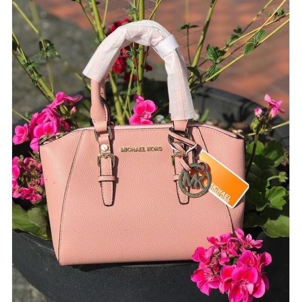 Женская розовая сумочка