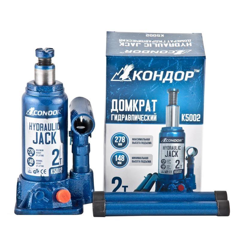 Домкрат бутылочный  2т 150/280мм коробка CONDOR K5002