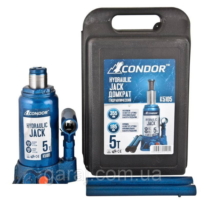 Домкрат бутылочный  5т 185/355мм чемодан CONDOR K5105