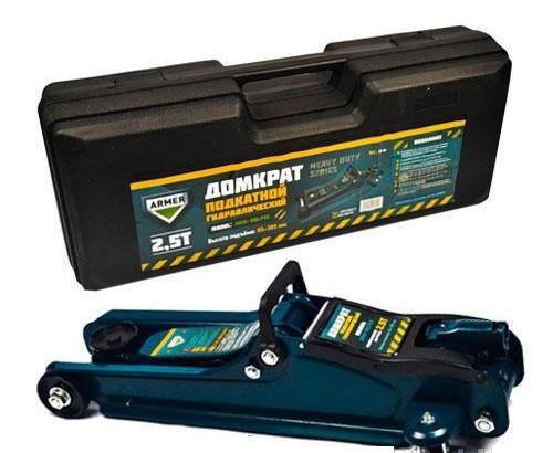 Домкрат подкатной 2.5т 85/385мм чемодан 14кг ARMER ARM-08LPVC (шт.)