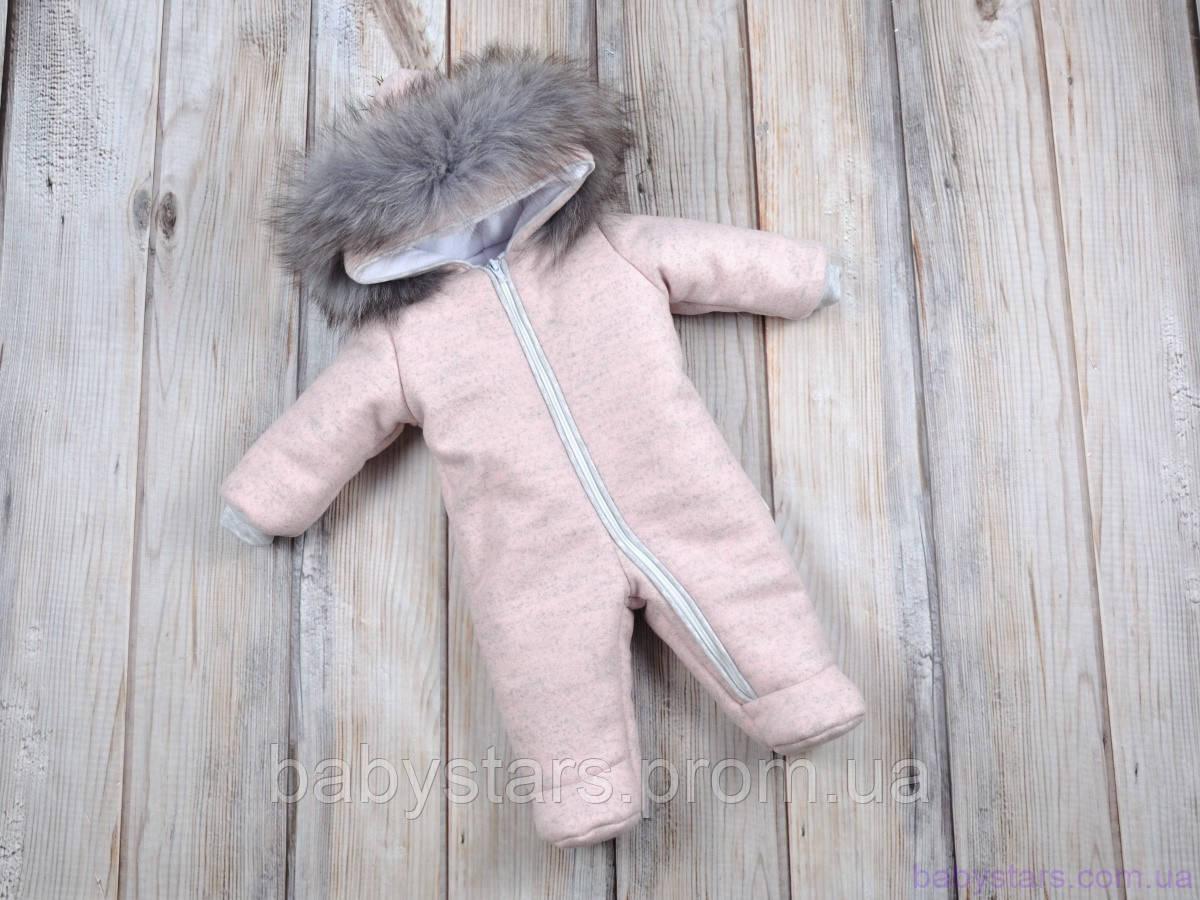 Детский кашемировый комбинезон, розовый