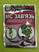Удобрение Завязь МС ( сбалансированный способ для формирования завязи и цветения ) 25 мл ТМ  Valagro