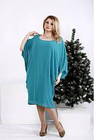 Красивое и стильное платье | 42-74