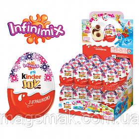 Яйцо шоколадное Kinder Joy Infinimix Девочка 20 г