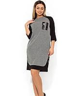 Модное платье с накладным карманом декором из пайетки размеры от XL ПБ-140