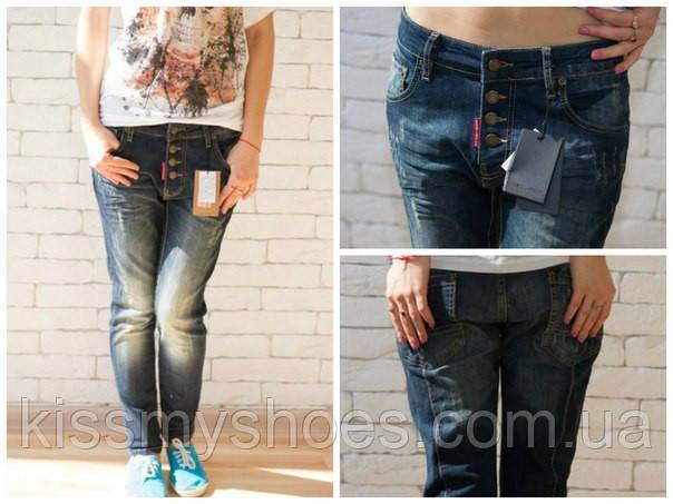 78604ea25a6c Женские джинсы DSQUARED - Интернет магазин модной обуви и одежды