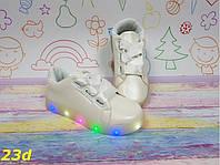 Детские кеды кроссовки с ленточками светящиеся Led подсветка р. 31, фото 1