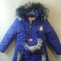 Пальто зимнее на подстёжке. Девичье. Цвет: электрик. Размеры: 110-128.