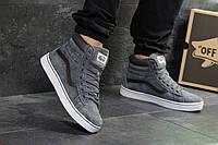 Мужские зимние кроссовки в стиле Vans