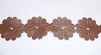 Тесьма отделочная кожаные цветы