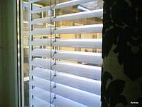 Алюминиевые жалюзи AQUA MIST производство под заказ