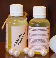 Масло Макадамии и Авокадо с добавлением эфирных масел 5 мл Органическое средство.