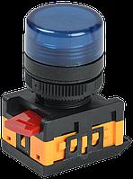 Сигнальная лампа AL-22ТЕ синяя