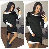 """Оригинальное ассиметричное теплое платье-двойка по фигуре с разрезами на плечах """"Must Have"""" белое с черным"""