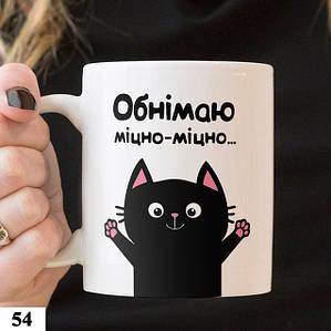 Чашки с котом