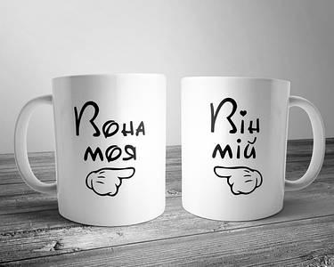Парные чашки для двоих