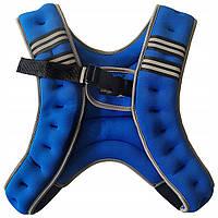 Утяжелитель-жилет Sport Shiny 5 кг Blue