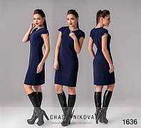 Платье из трикотажа отто с коротким рукавом 131