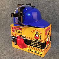 Шлем для пива в коробке оригинал