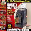 Портативный обогреватель Handy Heater Rovus  400 Вт настенный и керамический  - Фото